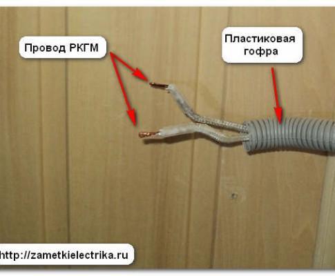 Какой кабель для бани лучше выбрать